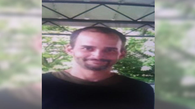 Police Search For Missing Man With Schizophrenia