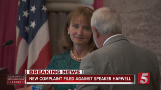 Rep. Calls For Investigation Of Harwell's Office