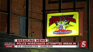 Police Investigate Bowling Alley Break-In