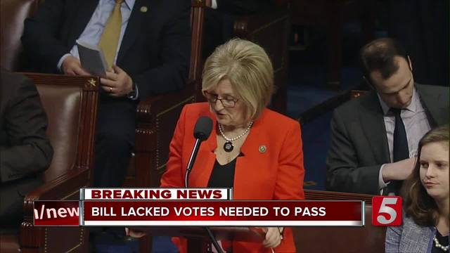 Health Care Bill Withdrawn- Lawmakers React