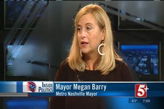 Inside Politics- Mayor Megan Barry (August 2017)
