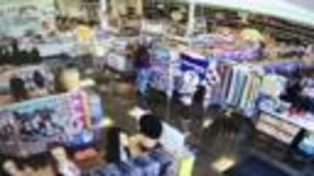 Police Search For Beauty Supply Store Burglars