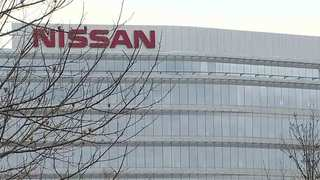 Complaint Alleges Sexual Misconduct At Nissan