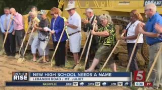 New Mt. Juliet High School Needs Name
